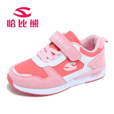 哈比熊童鞋春秋款男童运动鞋休闲鞋女童跑步鞋韩版儿童运动鞋