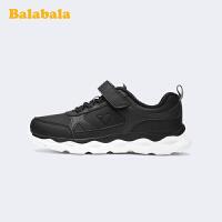 巴拉巴拉儿童运动鞋男童鞋子2019新款冬季百搭轻便跑鞋大童鞋时尚