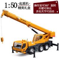 华一1:50合金吊车合金工程运输车挖掘机儿童玩具车模型塔吊汽车