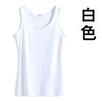 纯棉吊带背心女夏条纹百搭宽松大码外穿短款韩版性感无袖打底上衣 白色 正背