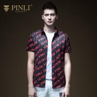 PINLI品立2020夏季新款男�b修身印花短袖�r衫男衣服潮B192113259