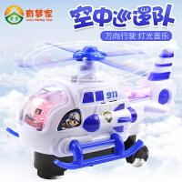儿童电动万向灯光音乐飞机1-3-6周岁宝宝小直升机男孩警察玩具车