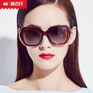 威古氏太阳镜女 闪钻复古时尚款型新品墨镜偏光太阳镜9079