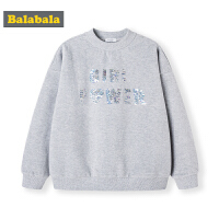 巴拉巴拉女童打底衫儿童T恤长袖2019新款秋冬中大童时尚甜美百搭