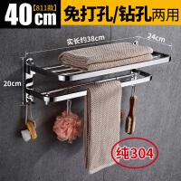 毛巾架 免打孔卫生间不锈钢304浴巾架浴室洗手间厕所置物架壁挂式