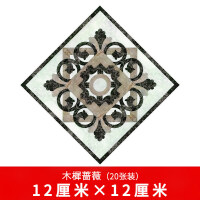 瓷砖贴纸地板砖地面地砖自粘对角贴花墙贴客厅装饰耐磨加厚 木樨蔷薇12*12 20张 中