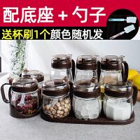 家用组合装调料罐子玻璃调味罐佐料瓶盐罐油壶厨房用品调料盒套装收纳用品 咖啡色C款组合8件套 3油壶 5调味罐 送底座和