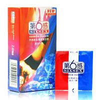 第六感避孕套安全套 冰火一体12只超薄超滑冰火两重天成人用品