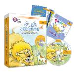 大猫英语分级阅读九级2 Big Cat(适合小学六年级、初一 6册读物+家庭阅读指导+MP3光盘)点读版