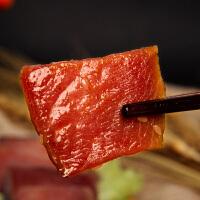 【陕西特产】祝尔慷腊肉干 陕西安康特产农家自制烟熏手撕腊肉土猪腊味 休闲零食400克礼包