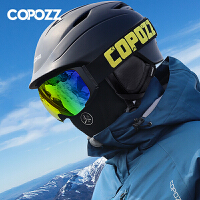 滑雪头盔男女款保暖单双板滑雪运动护具装备