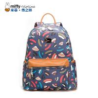 Miffy米菲 日韩拼色pu双肩包男女 韩版潮学院风背包时尚学生书包电脑包