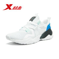 特步男鞋运动鞋男透气网面休闲鞋2019新款跑步鞋男士轻便网鞋881219329536