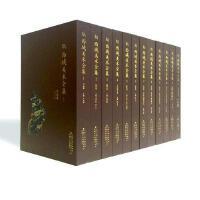 西域美术全集全12册西域民族文化摄影艺术敦煌绘画壁画雕塑佛教美术书籍天津人民美术出版社