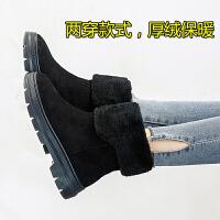 2018冬季新款雪地靴女中筒韩版百搭保暖加绒加厚棉鞋女短筒学生潮 黑色