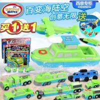 Popular光华百变海陆空 益智拼插磁性小汽车轮船潜艇积木玩具