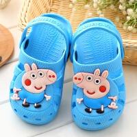 小猪儿童包头凉拖鞋男童女童宝宝拖鞋夏季防滑厚底洞洞鞋室内