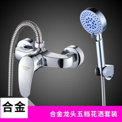 浴室冷热水龙头太阳能热水器混水阀暗装淋浴龙头花洒开关配件浴室用品