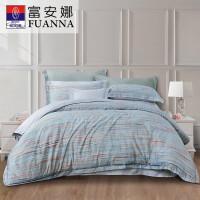 富安娜纯棉被套床单四件套冬季缎纹床上用品简约床品套件
