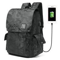 大容量旅行背包时尚潮流男士双肩包青年初中小学生书包电脑包男包
