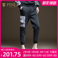 PINLI品立2020春季新款男装松紧腰修身小脚休闲九分裤B193217074
