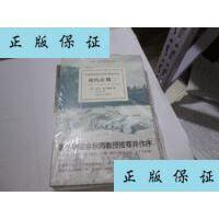 【二手旧书9成新】相约星期二 全新未开封 上海译文出版社