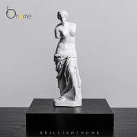 北欧现代简约维纳斯雕塑摆件创意家居书架柜装饰品艺术玄关小摆设