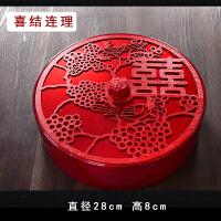 结婚干果盒婚庆用品喜糖果盒客厅红色喜庆创意分格瓜子水果盘茶盘