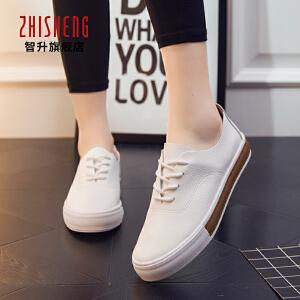 2018春季新款小白鞋厚底休闲鞋软面皮系带帆布鞋学生潮鞋