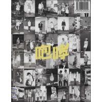 (CD)EXO M:1ST ALBUM XOXO REPACKAGE(KISS VER.)(咆哮) EXO