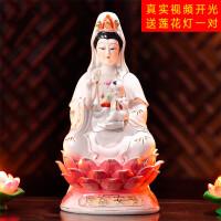 观音菩萨佛像工艺品摆件陶瓷白玉送子观音菩萨佛像摆件12-16寸求子得子神像