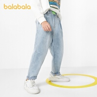 【券后预估价:69.9】巴拉巴拉男童长裤儿童裤子牛仔裤春装男大童中大童休闲潮