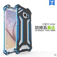 三星S6 edge G9250 s5 note3 note4 手机壳 防摔金属边框 曲屏时尚保护套超簿外壳