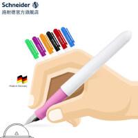 【买钢笔送墨囊】德国进口BK401正品Schneider施耐德儿童钢笔学生用练字小学生初学者矫姿