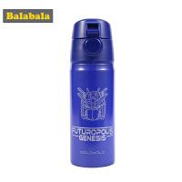巴拉巴拉儿童水杯小学生防漏耐热便携杯运动男不锈钢保温杯420ml