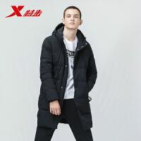 特步男子加厚羽绒服外套上衣冬季新款保暖加厚中长款时尚外套男装982429190818
