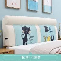 床头靠垫大靠背床头板软包双人实木靠包北欧榻榻米无床头靠垫靠枕