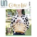 Cotton Life 玩布生活 No.33 2020春夏流行色与包款x百搭洋装 港台原版 飞天手作兴业 手作布艺