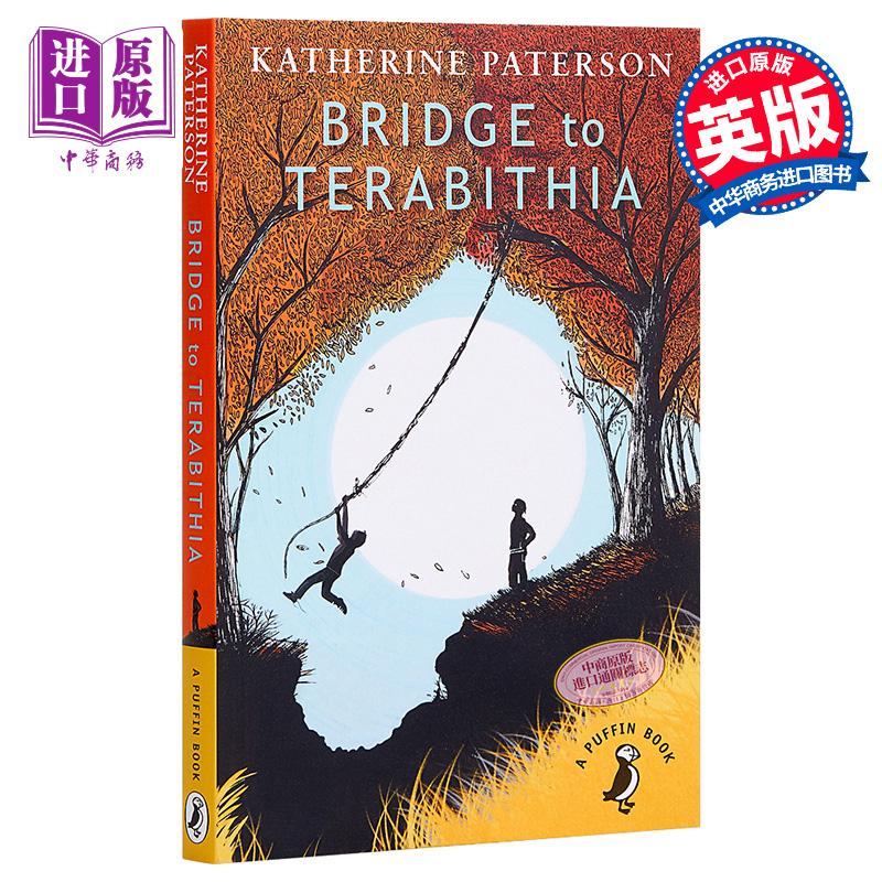 【中商原版】英文原版Bridge to Terabithia通往特比利亚的桥/仙境之桥 纽伯瑞文学奖 奇幻冒险小说 学习面对死亡 通往特蕾比西亚的桥