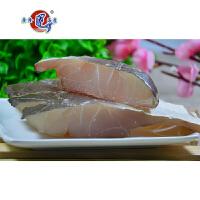 广隆海产 半干湿切片三牙 白花鱼 250g 袋装 两种任选海鲜干货(冰袋护航)