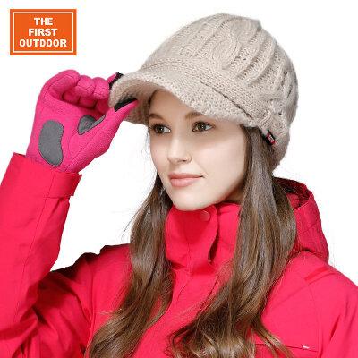 【下单即享折上2.5折】第一户外 针织护脖帽【到手价仅需79元】2.20-2.26日