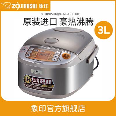 ZOJIRUSHI/象印电饭煲日本进口IH智能家用电饭锅HCH10C 4-6人份 日本原装进口 IH电磁加热 新品上市