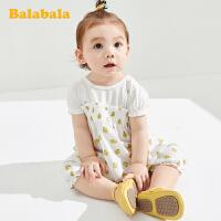 巴拉巴拉婴儿衣服新生儿连体衣宝宝衣服爬爬服哈衣女童小清新外出