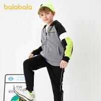 【品类日4件4折】巴拉巴拉童装儿童套装男童秋冬中大童时尚运动套装加绒潮