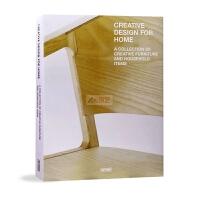 Creative Design for Home 创意家居产品设计 灯具桌子椅子沙发家具设计书籍