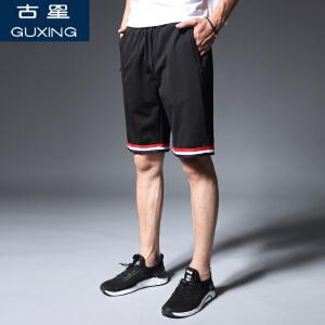 古星夏季男士运动裤大码宽松薄款透气休闲五分裤跑步篮球健身短裤