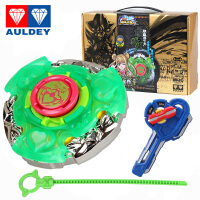 奥迪双钻飓风战魂3 爆裂 烈风圣翼陀螺S 魔幻战斗王 裂变套装玩具