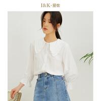 【3折到手价:72元】爱客小众设计感白衬衣2019春夏新款宫廷风洋气单衬衫女