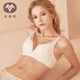 依曼丽内衣女无钢圈性感蕾丝文胸 舒适透气小胸聚拢深V上托胸罩