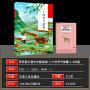 学而思大语文分级阅读 二十四节气故事 第三辑第一学段 1 2年级必读适合孩子成长的中文分级阅读